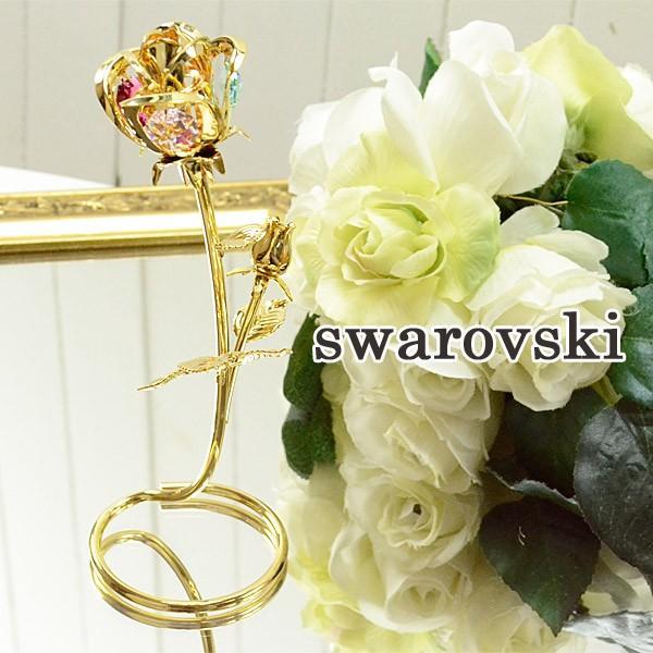 スワロフスキー 置物 薔薇 バラ 大 オブジェ オーナメント 1604 送料無料 yasunaga