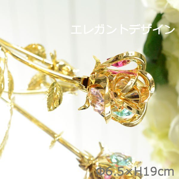 スワロフスキー 置物 薔薇 バラ 大 オブジェ オーナメント 1604 送料無料 yasunaga 02
