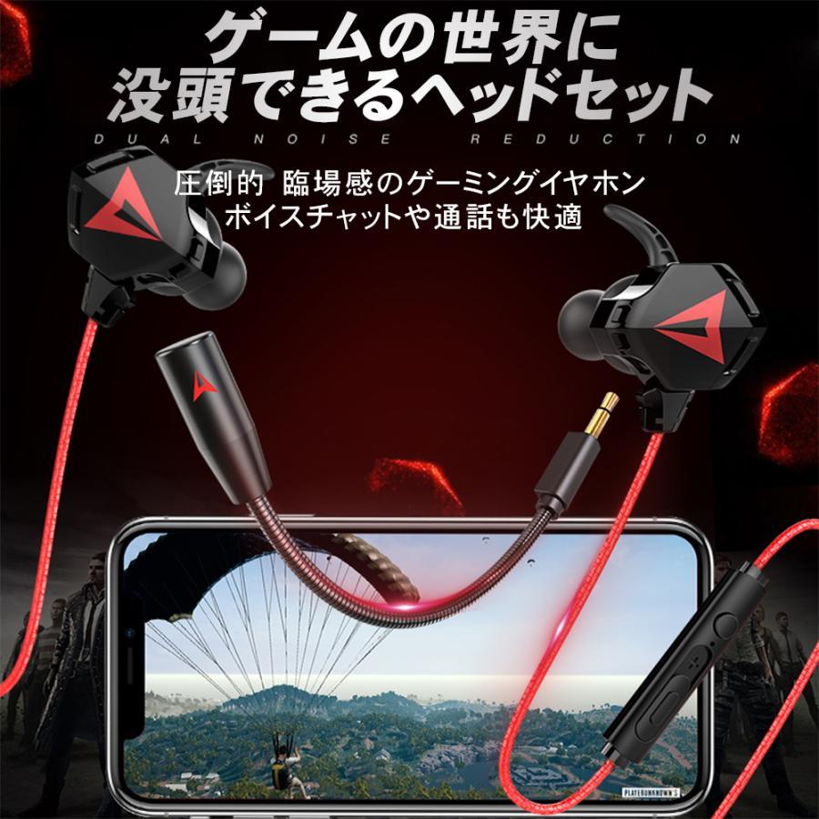 ゲーミングイヤホン マイク付き ヘッドセット PS4 スイッチ ボイスチャット スカイプ Zoom iPhone PC yasunoworks 02