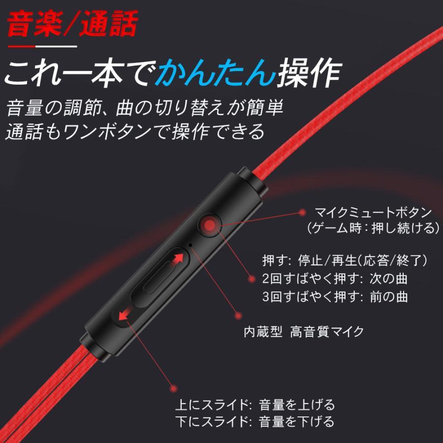 ゲーミングイヤホン マイク付き ヘッドセット PS4 スイッチ ボイスチャット スカイプ Zoom iPhone PC yasunoworks 11
