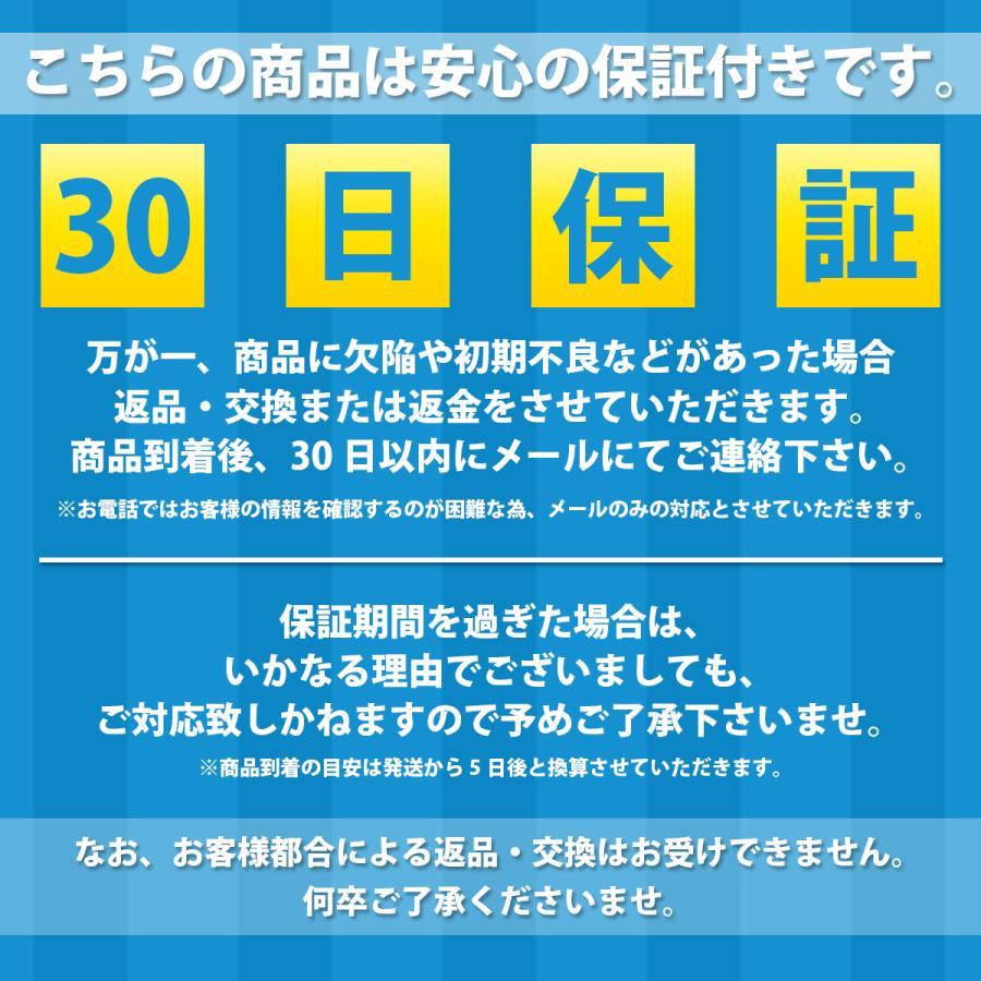 ゲーミングイヤホン マイク付き ヘッドセット PS4 スイッチ ボイスチャット スカイプ Zoom iPhone PC yasunoworks 16
