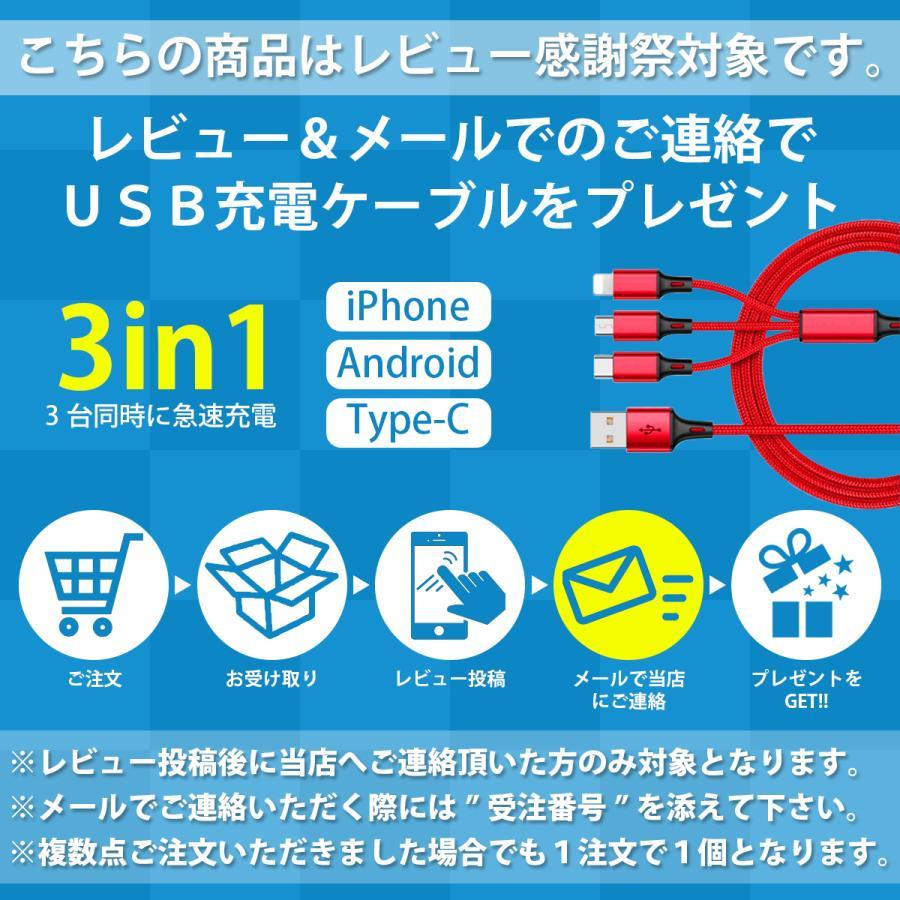 ゲーミングイヤホン マイク付き ヘッドセット PS4 スイッチ ボイスチャット スカイプ Zoom iPhone PC yasunoworks 17