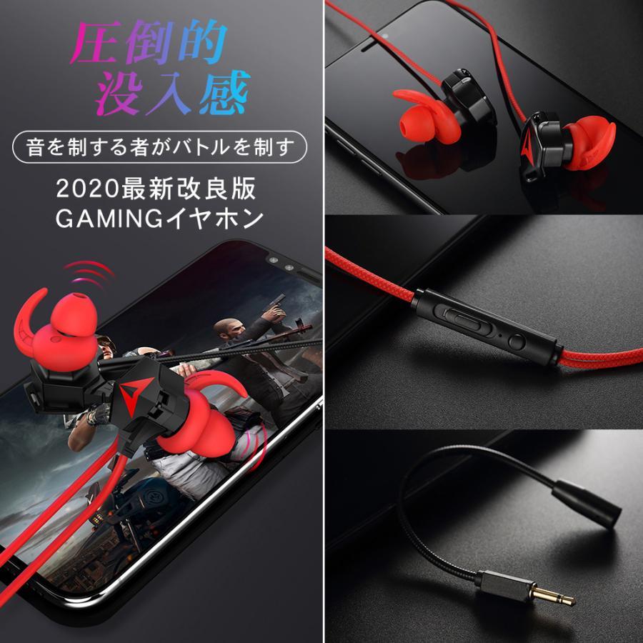 ゲーミングイヤホン マイク付き ヘッドセット PS4 スイッチ ボイスチャット スカイプ Zoom iPhone PC yasunoworks 04
