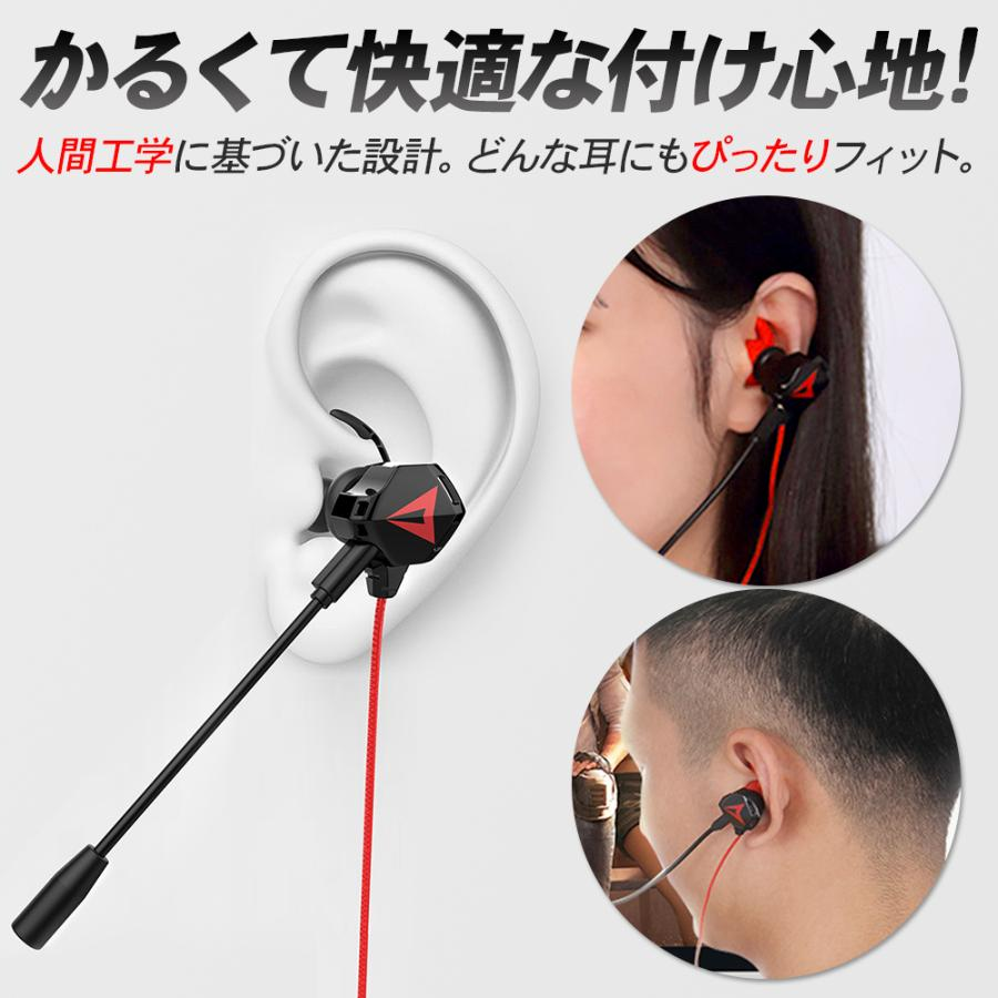 ゲーミングイヤホン マイク付き ヘッドセット PS4 スイッチ ボイスチャット スカイプ Zoom iPhone PC yasunoworks 05