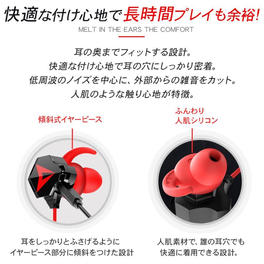 ゲーミングイヤホン マイク付き ヘッドセット PS4 スイッチ ボイスチャット スカイプ Zoom iPhone PC yasunoworks 07