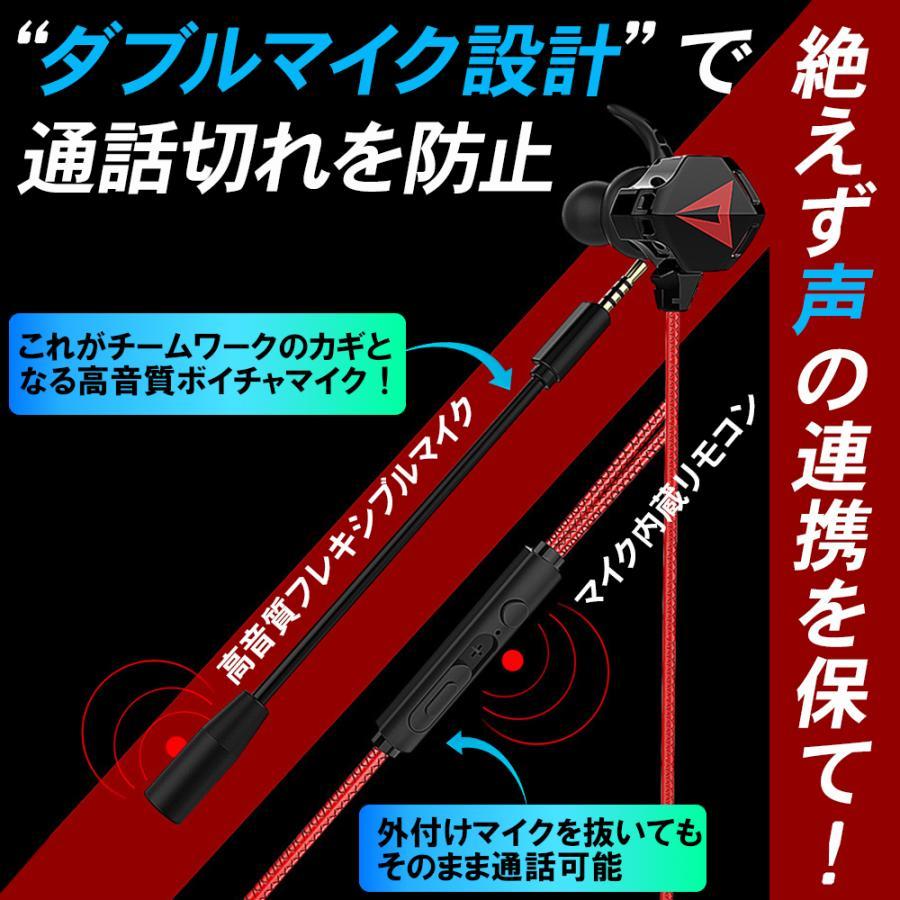 ゲーミングイヤホン マイク付き ヘッドセット PS4 スイッチ ボイスチャット スカイプ Zoom iPhone PC yasunoworks 09