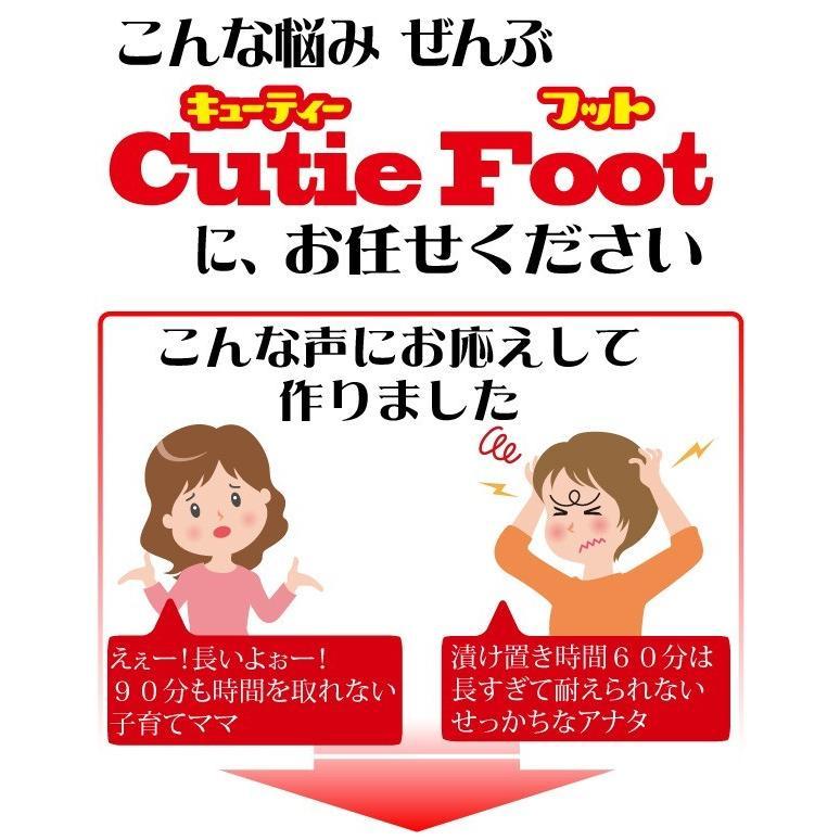 削らない足裏角質除去 30分履くだけ!なめらか足うら美人 キューティーフット  CUTIE FOOT メール便送料無料 ガサガサかかとに!|yasuragi-koubou|04