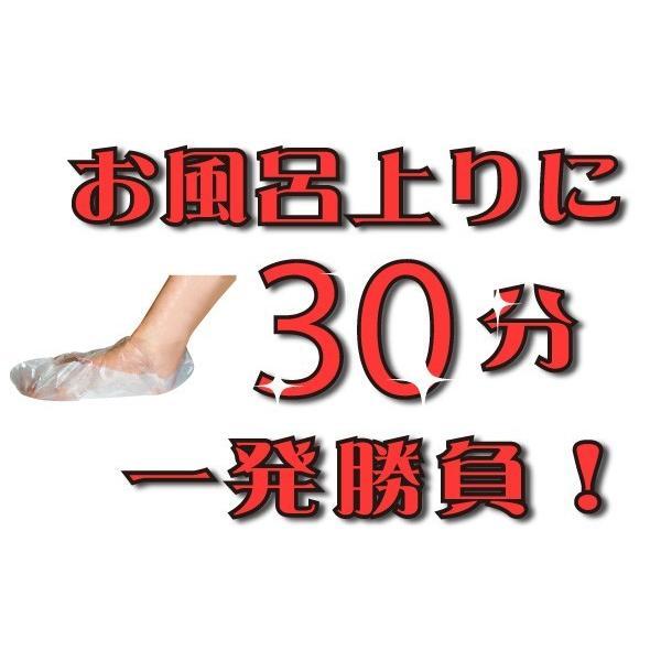 削らない足裏角質除去 30分履くだけ!なめらか足うら美人 キューティーフット  CUTIE FOOT メール便送料無料 ガサガサかかとに!|yasuragi-koubou|05