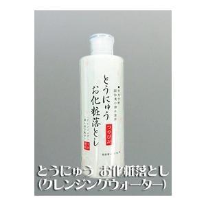 訳あり超特価 奈良吉野ふじや謹製 とうにゅうスキンケアシリーズ yasuragi-koubou 05
