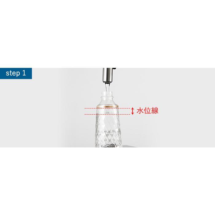 オゾン水生成器 トレビ・クリアゼロ FWO-3 フジ医療器|yasuragi-koubou|09