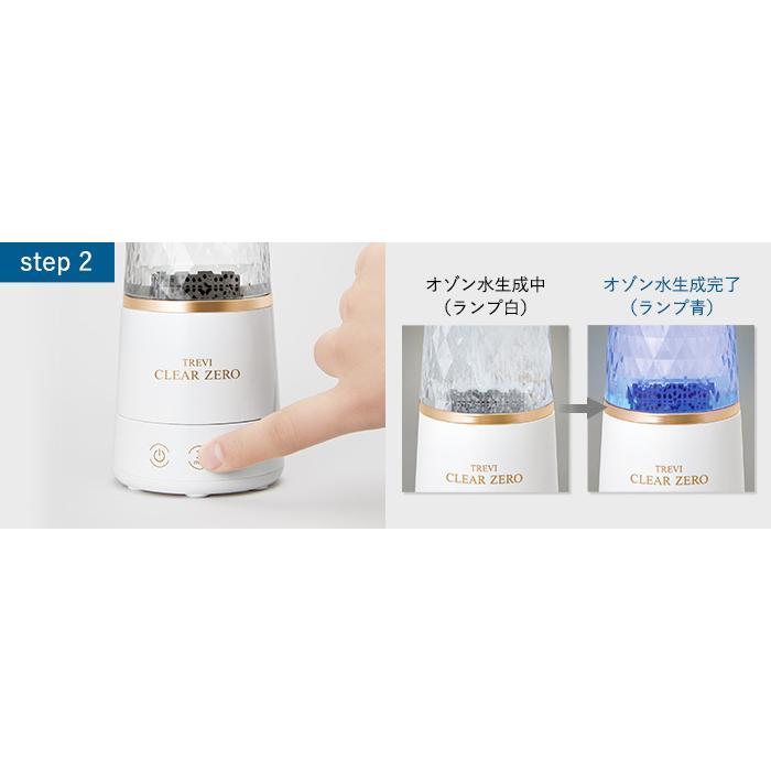 オゾン水生成器 トレビ・クリアゼロ FWO-3 フジ医療器|yasuragi-koubou|10