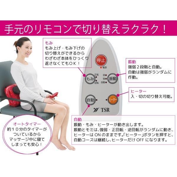 腰痛 腰 肩こり ふくらはぎ マッサージ機 マッサージ器 温風浴マルチマッサージャー TWINB ツイン・ビー ツインビー MD-7955 MD7955 送料込 新品 yasuragi-koubou 05