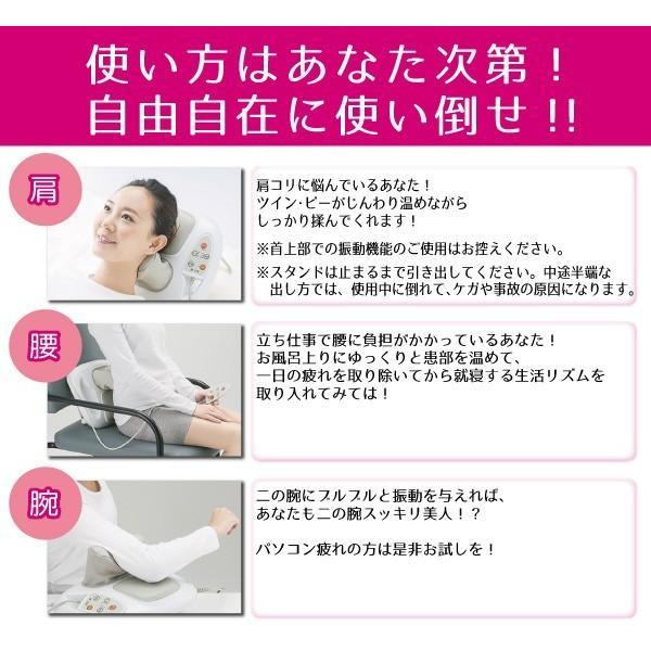 腰痛 腰 肩こり ふくらはぎ マッサージ機 マッサージ器 温風浴マルチマッサージャー TWINB ツイン・ビー ツインビー MD-7955 MD7955 送料込 新品 yasuragi-koubou 06