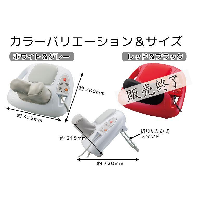 腰痛 腰 肩こり ふくらはぎ マッサージ機 マッサージ器 温風浴マルチマッサージャー TWINB ツイン・ビー ツインビー MD-7955 MD7955 送料込 新品 yasuragi-koubou 08