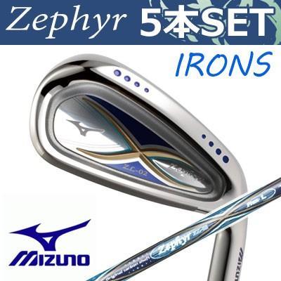 【日本産】 MIZUNO [ミズノ] MIZUNO Zephyr ゼファー レディース ZL-02 レディース アイアン 5本セット(No.7〜9、PW [ミズノ]、SW), 志ほや:4aaf4735 --- airmodconsu.dominiotemporario.com