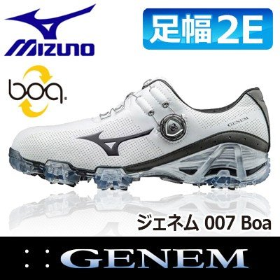 最高の品質 MIZUNO [ミズノ] GENEM [ジェネム] 007 Boa メンズ ゴルフ シューズ 51GP1700 ホワイト/グレイ, 伝統工芸ギフトショップ 什物堂 a9185d83