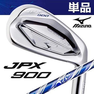 MIZUNO [ミズノ] JPX900 FORGED フォージド アイアン 単品 (GW、SW) Orochi 青 Eye i カーボンシャフト