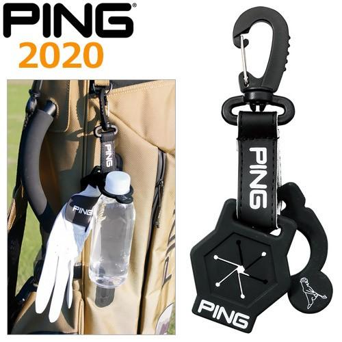 PING [ピン] AC-U201 グローブ/ドリンク ホルダー 35067 yatogolf