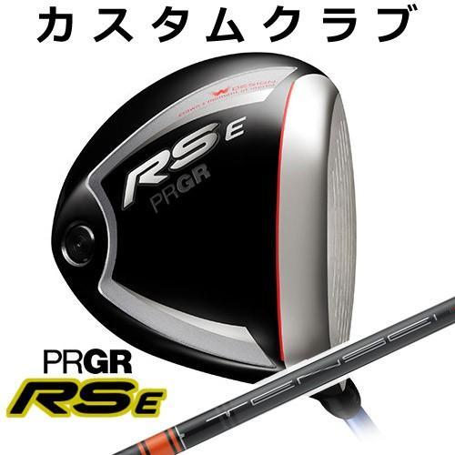 【メーカーカスタム】 PRGR [プロギア] RS E 2019 ドライバー TENSEI Pro オレンジ カーボンシャフト