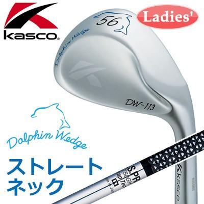 Kasco [キャスコ] DOLPHIN WEDGE ドルフィンウェッジ レディース 【ストレートネック】 N.S.PRO 750GH Wrap Tech スチールシャフト DW-113