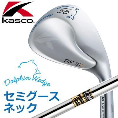 Kasco [キャスコ] DOLPHIN WEDGE ドルフィンウェッジ 【セミグースネック】 ダイナミック ゴールド S400 スチールシャフト DW-115G