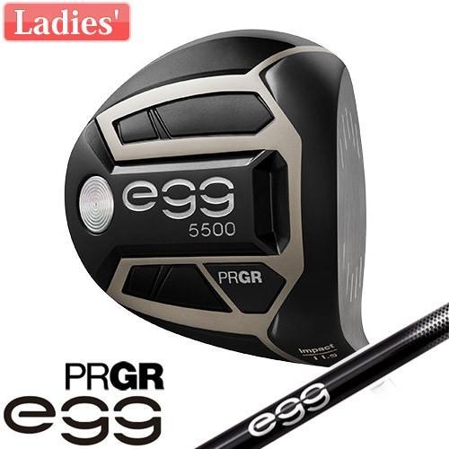 PRGR [プロギア] レディース NEW egg 5500 [ゴーゴー] ドライバー impact [インパクト] impact専用 カーボンシャフト