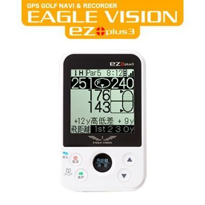 EAGLE VISION [イーグルビジョン] ez plus3 EV-818