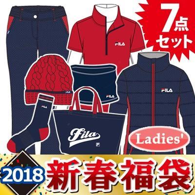FILA [フィラ] 2018 新春 福袋 レディース お買い得7点セット