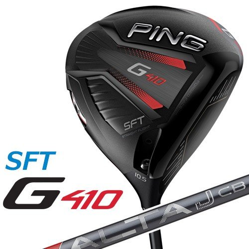 PING [ピン] G410 【SFT】 ドライバー ALTA J CB 赤 カーボンシャフト [日本正規品]