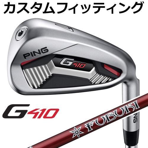 【カスタムフィッティング】 PING [ピン] G410 アイアン 6本セット (#5-9、PW) PING FUBUKI カーボン [日本正規品]