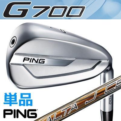 PING [ピン] G700 単品 アイアン (4I、5I、UW、SW) ALTA J CB カーボンシャフト [日本正規品]