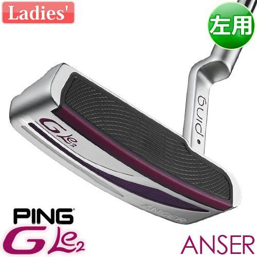 PING [ピン] 【左用】 G Le 2 [ジー・エルイー2] ANSER [アンサー] レディース パター 【長さ調整機能無し】 [日本正規品]