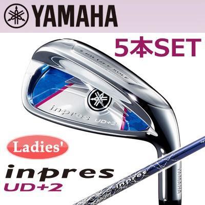【年中無休】 YAMAHA [ヤマハ] inpres インプレス UD+2 レディース アイアン 5本セット (#7〜#9、PW、SW) TMX-517i/TMX-417i カーボンシャフト, アロマボディケア Sanwa Select ca7a9fe7