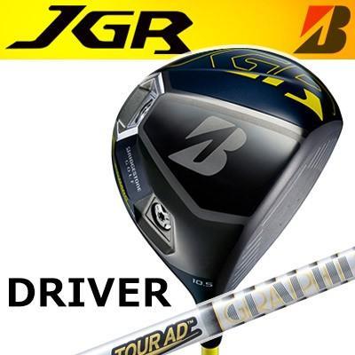世界的に有名な BRIDGESTONE GOLF [ブリヂストン [ブリヂストン ゴルフ] GOLF JGR ドライバー Tour ドライバー AD TP-5 カーボンシャフト, ヤマダシ:4d7097ff --- airmodconsu.dominiotemporario.com