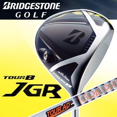 一流の品質 BRIDGESTONE GOLF [ブリヂストン ゴルフ] TOUR B JGR ドライバー TOUR AD IZ-5 カーボンシャフト, 三星カメラ 8619f4b6