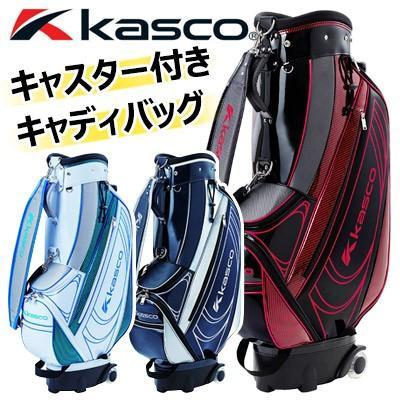 KASCO [キャスコ] キャスター キャディバッグ KS-086