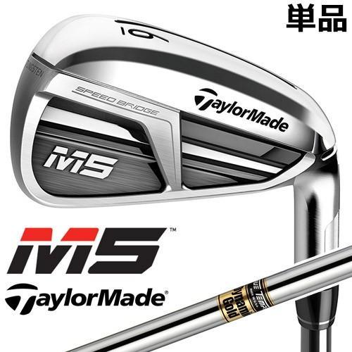 TaylorMade [テーラーメイド] M5 単品アイアン(#4、AW、SW) Dynamic ゴールド S200 スチールシャフト [日本正規品]