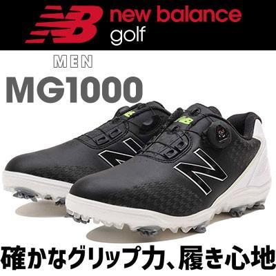 良質  NEW BALANCE GOLF [ニューバランス NEW BALANCE ゴルフ]メンズ Boa ゴルフシューズ Boa MG1000 ブラック/ホワイト, カルセラSHOP:961f8da0 --- airmodconsu.dominiotemporario.com