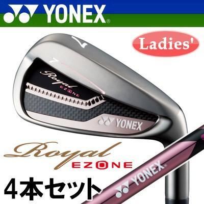 【送料無料(一部地域を除く)】 YONEX XELA [ヨネックス] Royal EZONE Royal [ロイヤル アイアン イーゾーン] レディース アイアン 4本セット (#7-Pw) XELA for Royal カーボンシャフト, MIRO-NEXT:5a745095 --- airmodconsu.dominiotemporario.com