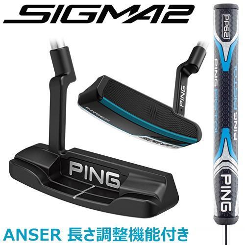 PING [ピン] SIGMA2 [シグマ2] ANSER [アンサー] パター 【ステルス仕上げ】 【長さ調整機能付き】 PP62グリップ [日本正規品]