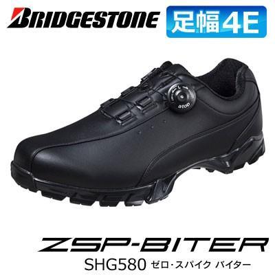 ブリヂストン ゼロ・スパイク バイダー シューズ SHG580 【BK/黒】