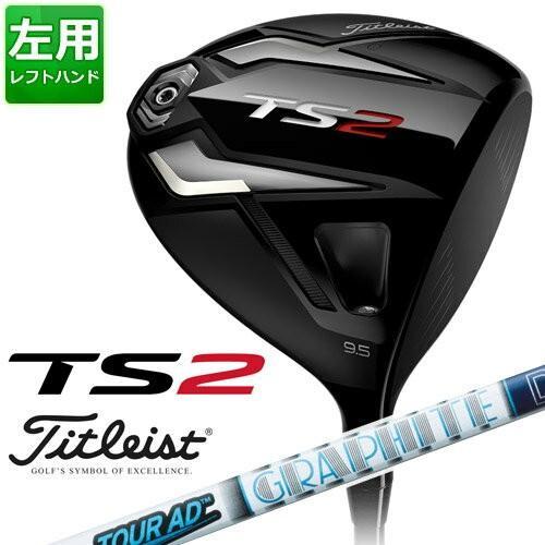低価格の Titleist ドライバー [タイトリスト] TS2【左用】 TS2 ドライバー AD Tour AD VR-6 カーボンシャフト [日本正規品], いころソーラーパネルの通信販売:ff9d1cf1 --- airmodconsu.dominiotemporario.com