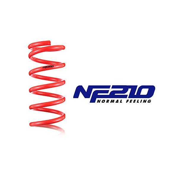 タナベ サステック NF210 ダイハツ キャスト スポーツ ターボ FF LA250S用 1台分 LA250SSPNK