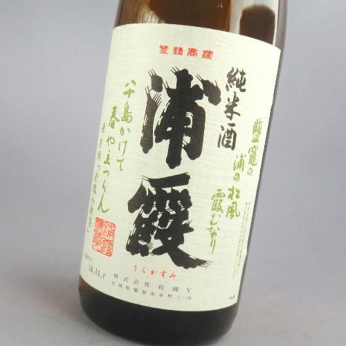 浦霞 純米 1.8L(日本酒)|yatsukaya|02
