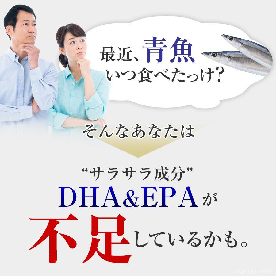 やわた DHA&EPA(約1ヶ月分 60粒入)DHA EPA サージ ビタミンE サプリ サプリメント 【hawks202110】 yawata 02