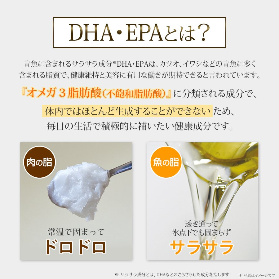 やわた DHA&EPA(約1ヶ月分 60粒入)DHA EPA サージ ビタミンE サプリ サプリメント 【hawks202110】 yawata 04