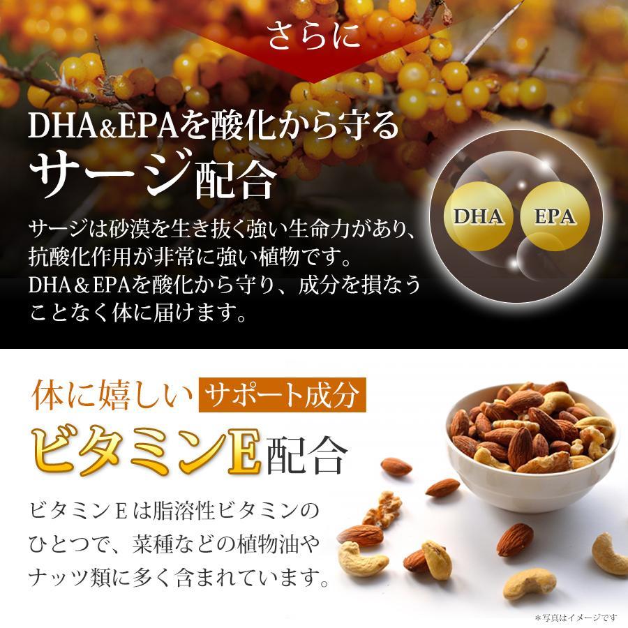 やわた DHA&EPA(約1ヶ月分 60粒入)DHA EPA サージ ビタミンE サプリ サプリメント 【hawks202110】 yawata 06