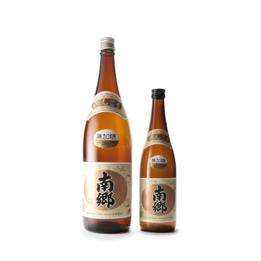 南郷 普通酒(720ml) yazawashuzo