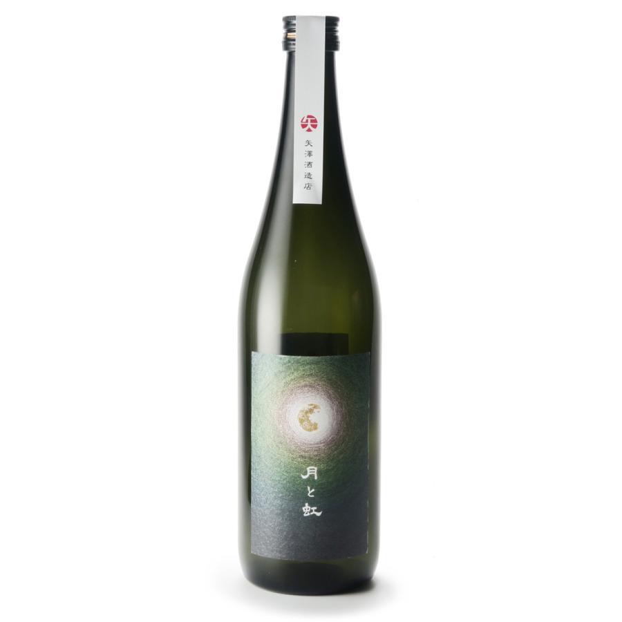大吟醸酒 月と虹(720ml) yazawashuzo