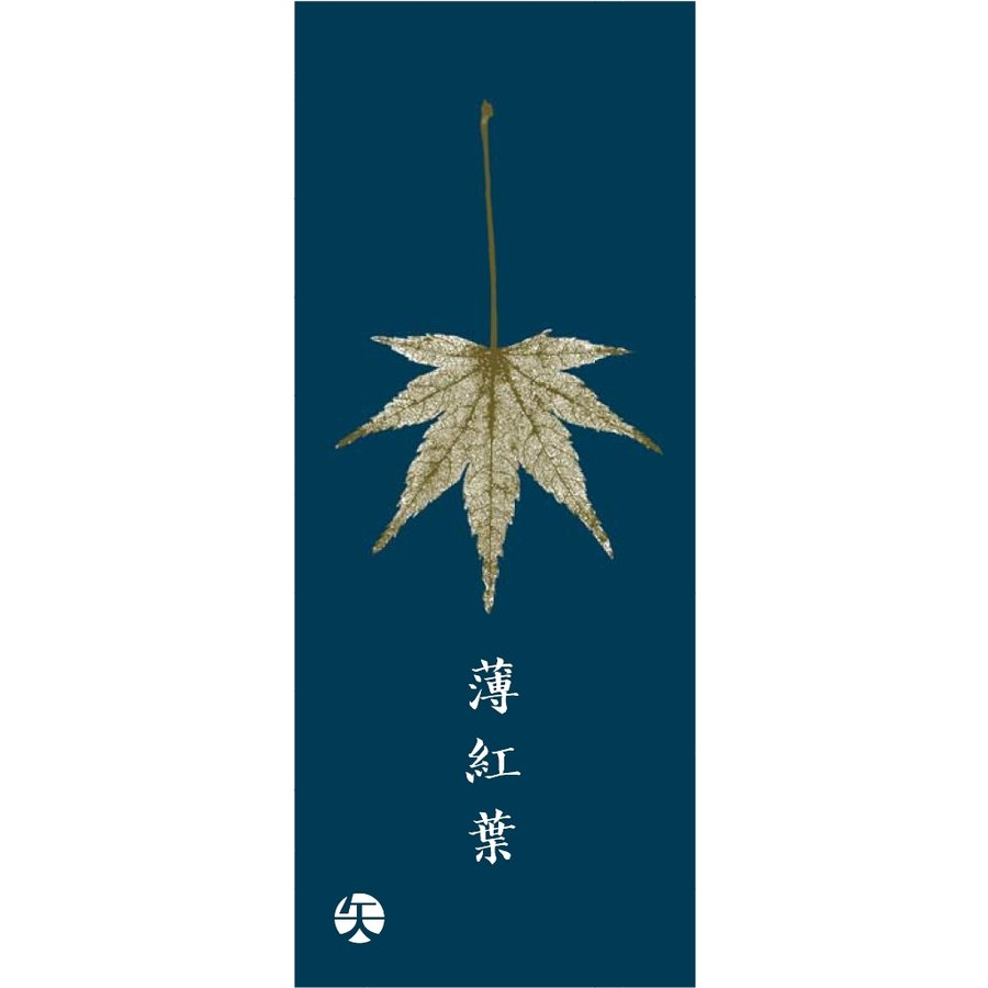 吟醸ひやおろし『薄紅葉』 (720ml) yazawashuzo 02